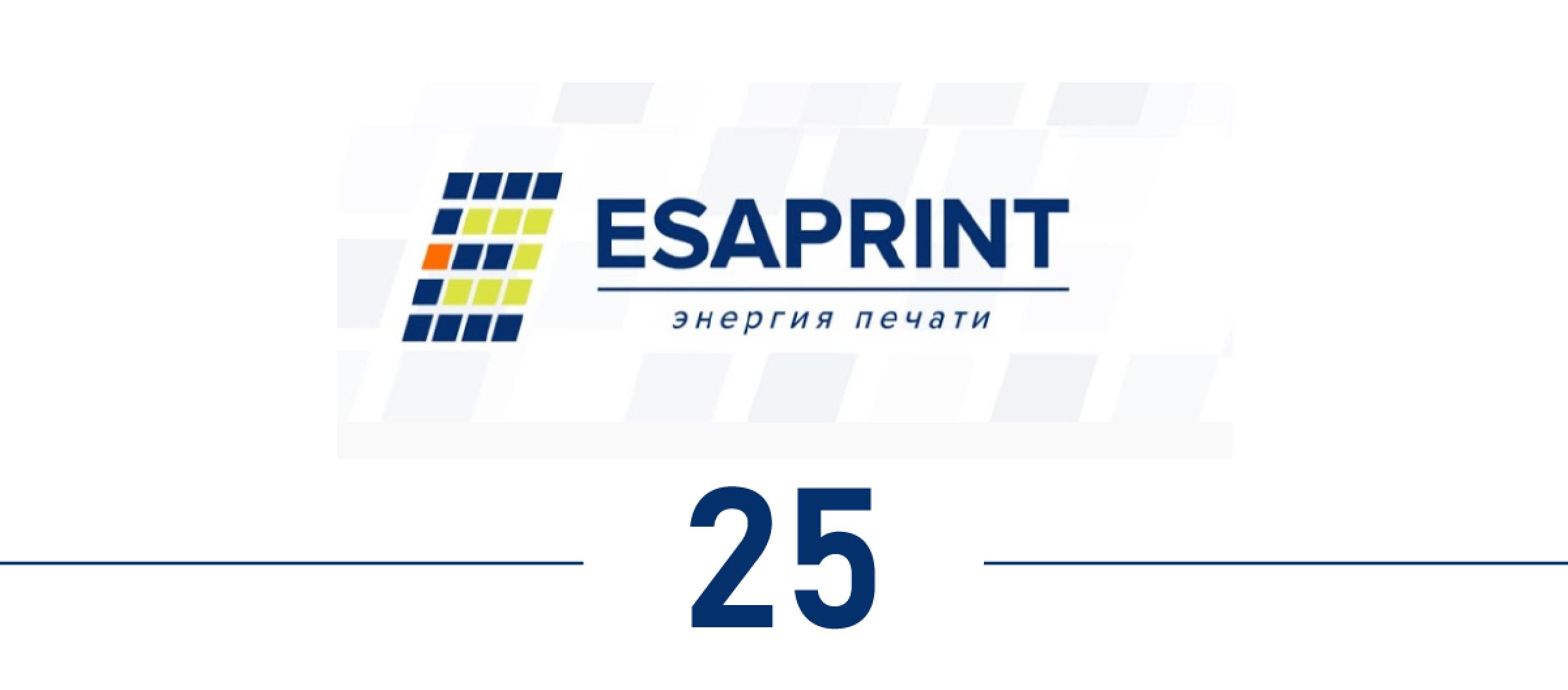 Esaprint 25